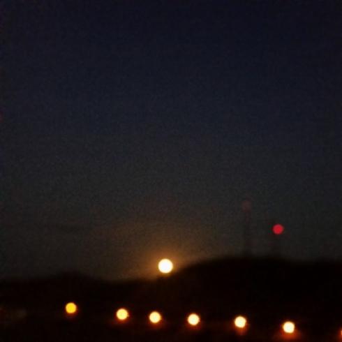 noite com lua cheia